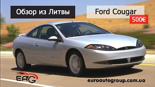 Ford Cougar 1999 за 500€