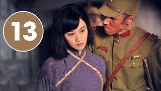 Phim Bộ Trung Quốc THUYẾT MINH | Hắc Sơn Trại - Tập 13 | Phim Kháng Nhật Cực Hay