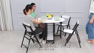 원형탁자 식탁 테이블 카페 테라스 2인 4인 티 테이블…
