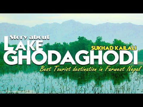GHODA GHODI LAKE KAILALI DOCUMENTARY - 2073