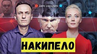 """Дело Навального. Расследование Bellingcat о """"берлинском пациенте"""". Дмитрий Потапенко и Майкл Наки"""