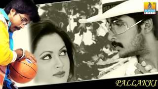 Download Hindi Video Songs - Avva Kano Kannada - Pallakki