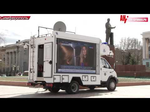 Машина оповещения транслирует Россию 24