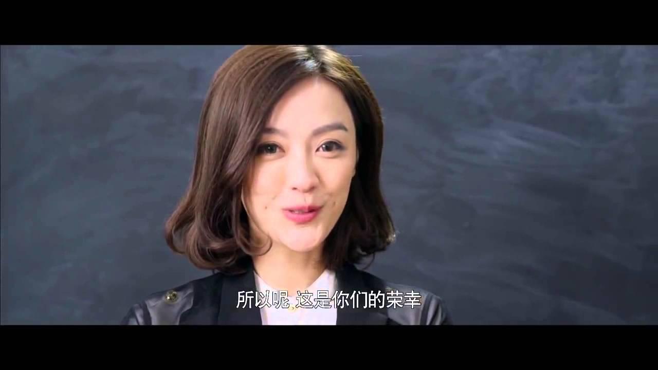 上癮網路劇第一季01集 HD - YouTube