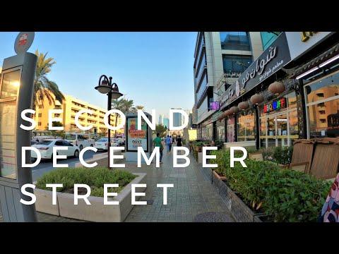 Walking Dubai Second December Street from Etihad Museum to Satwa Roundabout