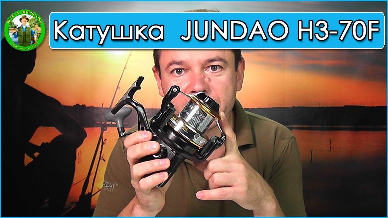 Недорогая карповая катушка JUNDAO H3-70F