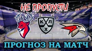 ТОРПЕДО - АВАНГАРД / ПРОГНОЗ НА МАТЧ КХЛ 19.11.2018