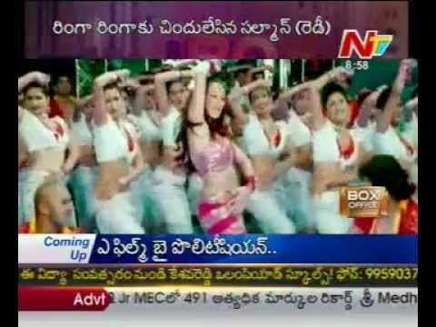 Aa Ante Amalapuram song detail