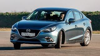 Не смотри на цену! Мазда 3 седан 2016. Обзор Mazda 3 Sedan