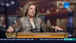مساء القاهرة | العـــراق إلي أين ؟ 30 أغسطس 2016