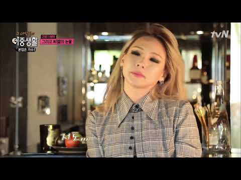[ENG] Livin′ the Double Life - CL talks about 2NE1's disbandment