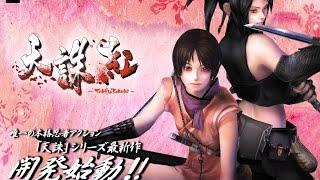 Tenchu Fatal Shadows Walkthrough Gameplay