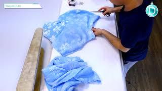 Практический урок №54.Костюм снегурочки. Сборка деталей из основного материала и притачивание опушки