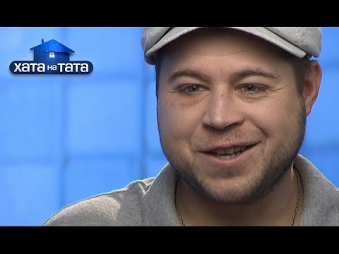 папа попал 1 сезон смотреть на русском языке 4 серия