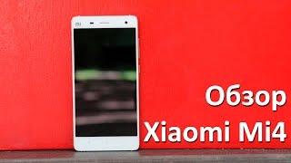 Обзор Xiaomi Mi4