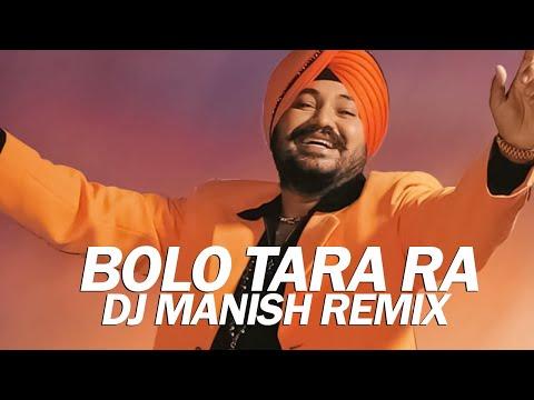 Bolo Tara Ra (Remix) - DJ Manish | Bollyride 1.0 | Promo
