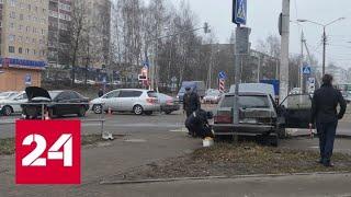 Смотреть видео Легковушка сбила бабушку с внучкой на тротуаре в Егорьевске - Россия 24 онлайн