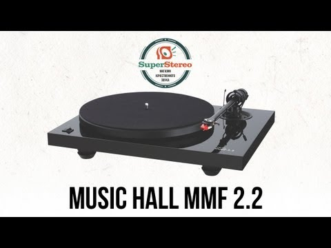 Music Hall mmf - 2.2