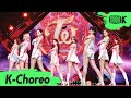 [K-Choreo 8K] 트와이스 직캠 I CAN'T STOP ME (TWICE Choreography) l @MusicBank 201106