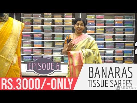 rs.3000/--only-!!!-||-banaras-tissue-sarees-#linen-#banaras#sarees#online