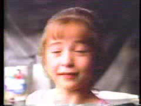 Choco Milk 1991