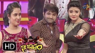 Naa Show Naa Ishtam | 11th January 2017 | Full Episode 62 | ETV Plus