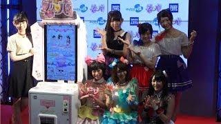 モデルの福原遥(15)が12日、東京ビッグサイトで開催中の『東京おもち...