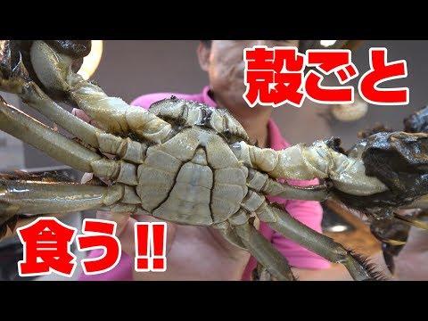 【注意】カニのオススメしない食べ方