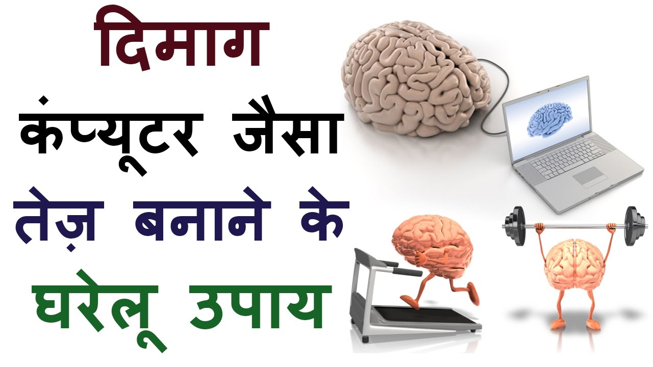 Home remedies to boost memory photo 4