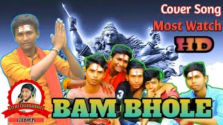 Bam Bhole | Viruss | Official music Video | Cover by AVIJIT CHAKRABORTY OFFICIAL
