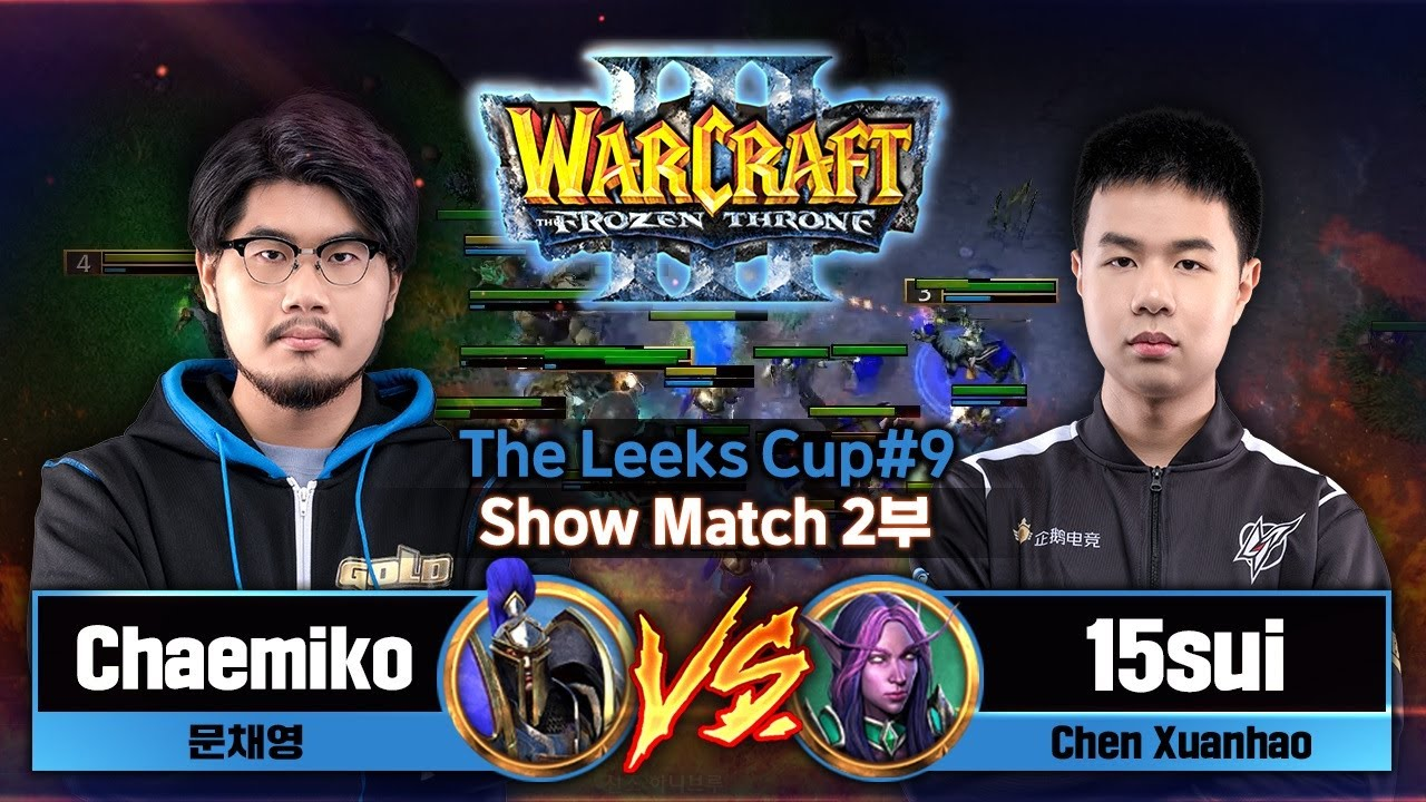 Chaemiko (H) vs 15sui (N) 워크3 릭스 컵 쇼매치 #9 2부 - Warcraft3 Leeks Cup Show Match #9