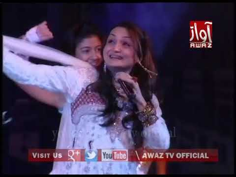Lal Mari Pat Rakhiyo Bhala Shazia Khushk Live Song Dubai Show By Awaz Tv
