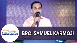 Control your tongue | Brother Samuel Karmoji | Yesu Lo Anand...