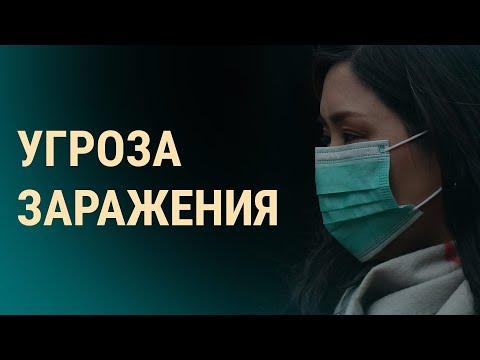 Китайский вирус ждут повсюду | ВЕЧЕР | 24.01.20