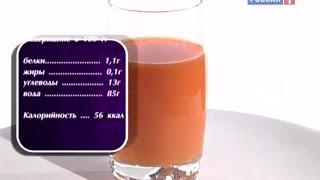видео Самые полезные свежевыжатые соки.