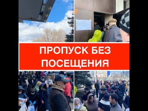 Максим Артёмов отвечает на вопросы относительно инцидента с введением пропускного режима