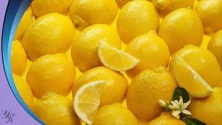 Как правильно есть лимоны