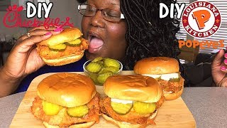 POPEYES VS CHIC-FIL-A DIY SPICY CHICKEN SANDWICHES 먹방 MUKBANG + RECIPE