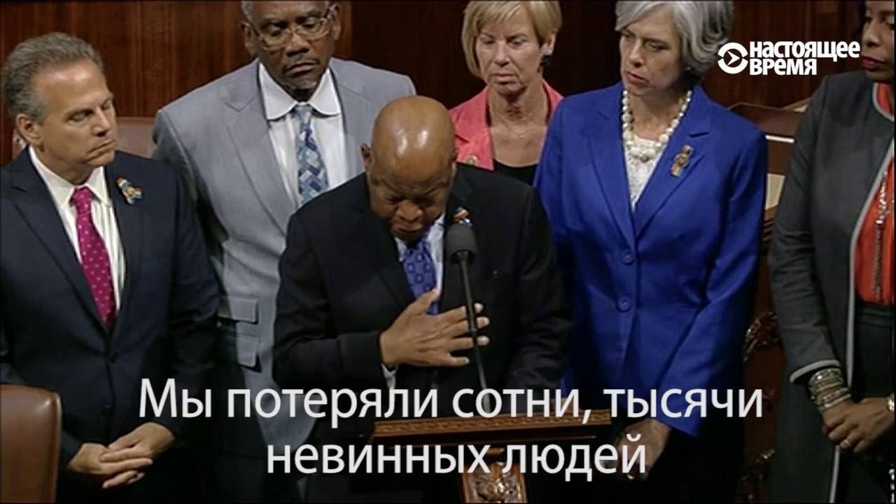 Скандал в Конгрессе США: зачем демократы устроили