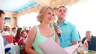 Поздравление лучшей подруге на свадьбу!