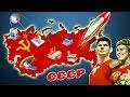 Что было сделано великого в СССР Мощное видео mp3