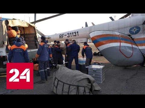 ЧП в Красноярском крае: МЧС увеличивает территорию поисков пропавших - Россия 24