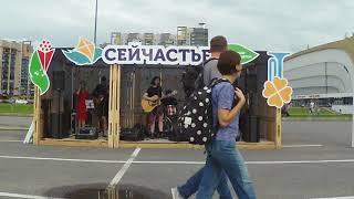 выступление Маши Никоновой на фестивале СЕЙЧАСТЬЕ thumbnail