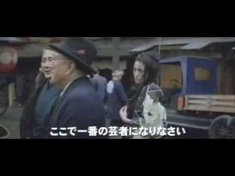 Sayuri trailer - Memoirs of a geisha