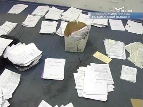 В Тольятти полицейские задержали председателя правления одного из банков