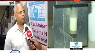 Mumbai Consumer Guidance Society Blame Of Adulteration Of Milk
