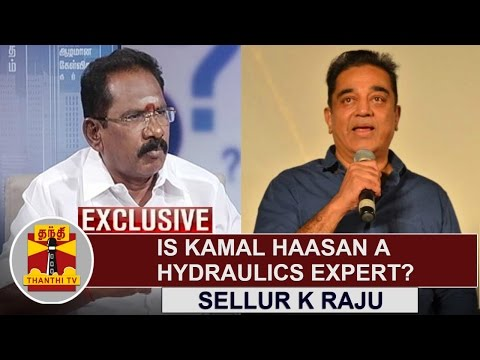 EXCLUSIVE   Is Kamal Haasan a Hydraulics Expert?   Minister Sellur K. Raju   Thanthi TV