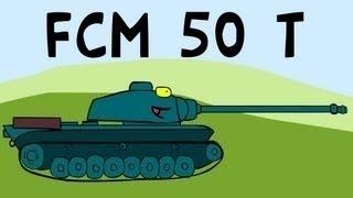 WOT: FCM 50 t прадед Серба! 8к дамага, 11 фрагов, затащил!