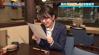こちら!くれきん新聞