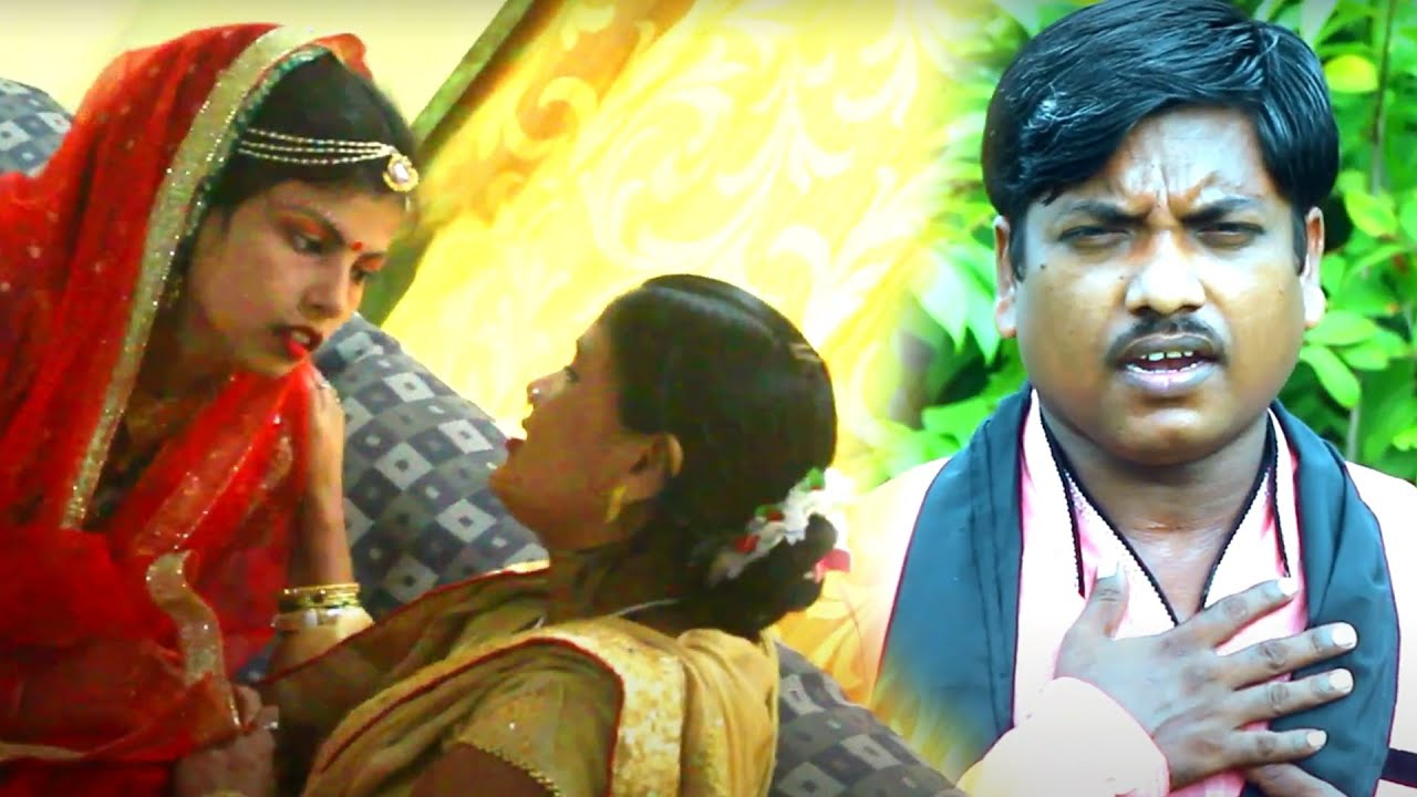 #VIDEO - Mamtesh Ravi का बहुत ही दर्द भरा गाना 2020 | बेटी तोहरे दरद तोहर बाप बुझले ना | Sad Song